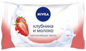 Мыло кусковое Nivea Клубника и Молоко