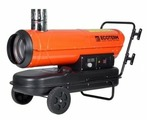 Дизельная тепловая пушка ECOTERM DHI-30W (30 кВт)