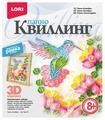 LORI Набор для квиллинга Коллибри Квл-017