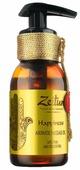 Масло для тела Zeitun ароматическое массажное Счастье какао, мускатный орех, ваниль