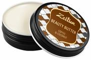 Крем-масло для тела Zeitun насыщенное Бьюти-баттер Кофе и кокос