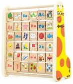 Развивающая игра Мир деревянных игрушек Д248