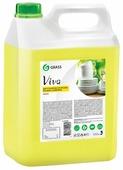 GraSS Средство для мытья посуды Viva