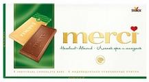 Шоколад Merci молочный порционный с лесным орехом и миндалем