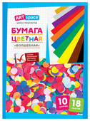 Цветная бумага мелованная Волшебная, в ассортименте ArtSpace, A4, 18 л., 10 цв.