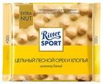 Шоколад Ritter Sport Extra Nut белый цельный лесной орех и хлопья