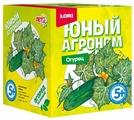 Набор для выращивания LORI Юный агроном. Огурец Р-011