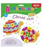 Дрофа-Медиа Набор для творчества Игрушки на магнитах с фольгой Черепаха. Улитка (3027)