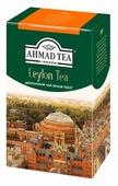 Чай черный Ahmad tea Ceylon tea OP