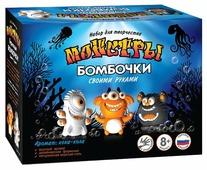 Развивашки Аромафабрика Бомбочки для ванн Монстры (С0711)