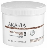 Обертывание Aravia Organic Hot Chocolate Slim