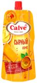 Соус Calve Сырный, 230 г