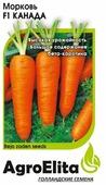 Семена AgroElita Морковь Канада F1 0,3 г Гавриш 0.3 г