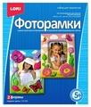 LORI Фоторамки - Садовые цветы (НР-003)