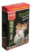 Mr. ALEX Корм для кроликов Mr.ALEX Кролик