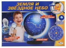 Набор Играем вместе Земля и звездное небо (TXH-139-R)