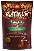 Кофе растворимый Ambassador Platinum, пакет