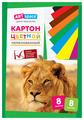 Цветной картон немелованный, в папке, в ассортименте ArtSpace, A4, 8 л., 8 цв.