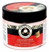 Масло для тела Рецепты бабушки Агафьи Густое амарантовое Банька Агафьи