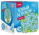 Набор для выращивания LORI Юный агроном. Незабудка Р-006