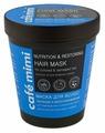 Cafe mimi Маска Питание и Восстановление для повреждённых и окрашенных волос