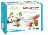 Развивашки Аромафабрика Крем для рук Нежный йогурт (С0912)