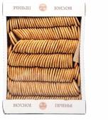 Печенье БИСКОТТИ Топленое молоко, 1,8 кг