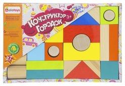 Кубики Alatoys Городок К2110