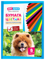 Цветная бумага газетная, в ассортименте ArtSpace, A4, 16 л., 8 цв.