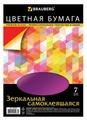 Цветная бумага зеркальная, самоклеящаяся BRAUBERG, A4, 7 л., 7 цв.