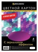Цветной картон зеркальный BRAUBERG, A4, 8 л., 8 цв.