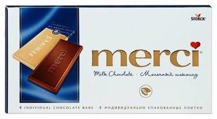 Шоколад Merci молочный порционный