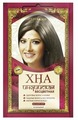Артколор Хна индийская бесцветная для волос и кожи головы