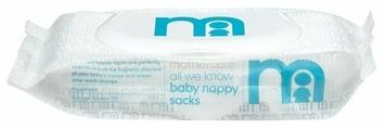 Мешки для подгузников mothercare