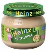Пюре Heinz Телятинка (с 6 месяцев) 80 г, 1 шт
