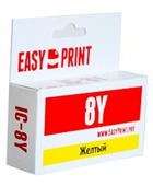 Картридж EasyPrint IC-CLI8Y