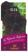 Семена Гавриш Black Петуния многоцветковая Черный бархат F1, гранулы, пробирка 5 шт.