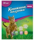 Наполнитель Кошкина Полянка Силикагелевый с ароматом лаванды (50 л)