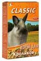 Корм для кроликов Fiory Classic Rabbit Mix