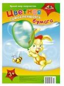 Цветная бумага самоклеящаяся Зайчик с воздушным шариком Апплика, A4, 8 л., 8 цв.