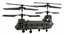 Вертолет Syma Chinook (S026G) 19 см