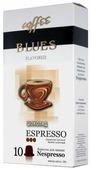 Кофе в капсулах Кофе Блюз Шоколад (10 шт.)