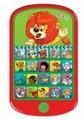 Интерактивная развивающая игрушка Азбукварик Мультиплеер Сюрприз