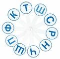 Набор букв СТАММ Касса (веер) согласные буквы