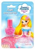 Лак для ногтей Happy Moments Розовый шелк