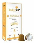 Single Cup Coffee Кофе в капсулах Single Cup Vanilla (10 шт.)