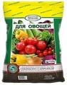 Биогрунт Гера для овощей 20 л.