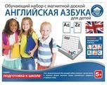 Доска для рисования детская Юнитойс Подготовка к школе - Английская азбука (80107)