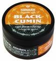 """Hammam organic oils Турецкая маска для волос «Black Cumin """"Восстановление и блеск""""»"""