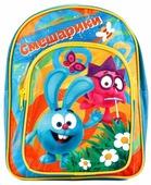 Играем вместе Дошкольный рюкзак Смешарики большой с передним карманом (PBP18-SMESH)